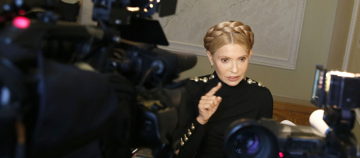 Юлія Тимошенко: За наказом влади судову систему перетворюють у репресивний орган проти українців