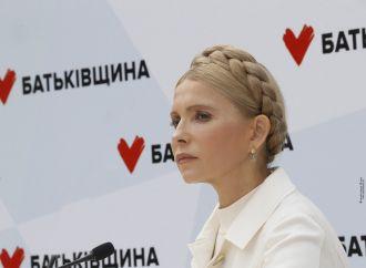 Ми маємо протистояти руйнівним реформам влади, – Юлія Тимошенко
