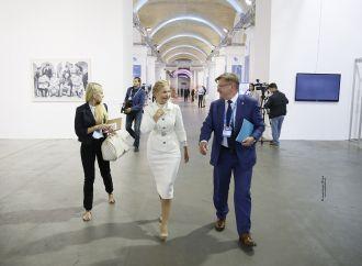 Юлія Тимошенко взяла участь у щорічній зустрічі Ялтинської Європейської Стратегії, 16.09.2017