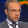 Сергій Власенко: Логіка дій влади – вкрасти в Україні та інвестувати в Росію