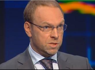 Сергій Власенко: Про поручителів у кримінальному провадженні
