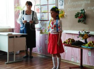 Партійці Донеччини пропагують творчість українських письменників серед школярів