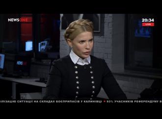 Юлія Тимошенко: Ми вимагаємо розслідувати факти корупції щодо закупівлі ліків і медобладнання, 20.10.2016