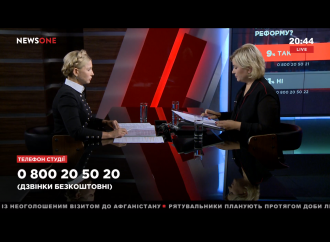 «Батьківщина» обов'язково братиме участь у президентських виборах, – Юлія Тимошенко