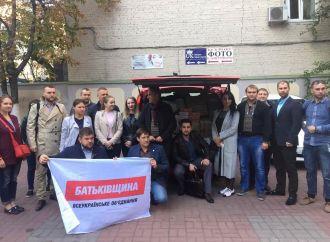 «Батьківщина» відправила перший вантаж гуманітарної допомоги на Вінниччину