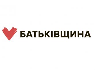 «Батьківщина» пропонує формувати ЦВК за новим принципом, – заява партії