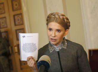 """Юлія Тимошенко про приховану сутність урядової медичної """"реформи"""", 19.10.2017"""