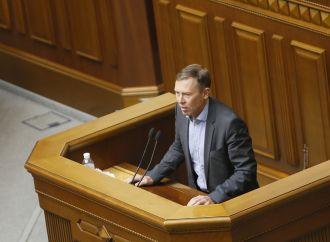 «Батьківщина» закликає владу не влаштовувати публічні розправи, – Сергій Соболєв, 05.12.2017