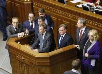 «Батьківщина» не голосуватиме за законопроект про реінтеграцію Донбасу