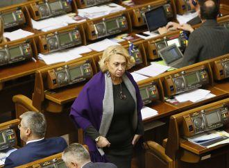 Олександра Кужель: Законопроект про ЖКП – це цинічна зневага прав українців
