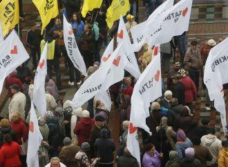 Акція протесту під парламентом, 17.10.2017