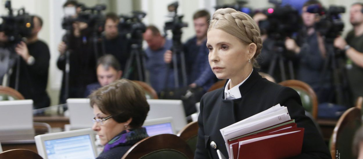 Юлія Тимошенко закликала провладні фракції задовольнити вимоги громадськості