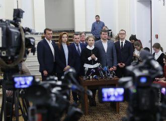 Люди мають відстоювати свої права, – Юлія Тимошенко, 17.10.2017