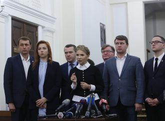 Люди мають відстоювати свої права, – Юлія Тимошенко