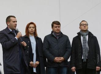 «Батьківщина» підтримала вимоги людей, які вийшли до парламенту на мирну акцію, 17.10.2017