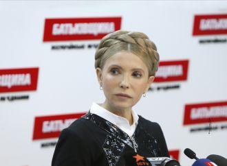 Прес-конференція Юлії Тимошенко, 30.10.2017
