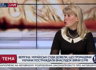 Росіян не може бути серед миротворців ООН на Донбасі, 23.10.2017