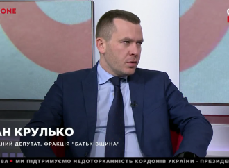 Тимошенко пропонує стратегію розвитку українського середнього класу, – Іван Крулько
