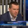 Іван Крулько: Президент «потурбувався» про депутатів і забув про себе