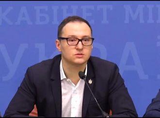 Олексій Рябчин: Майбутнє України – за енергозбереженням