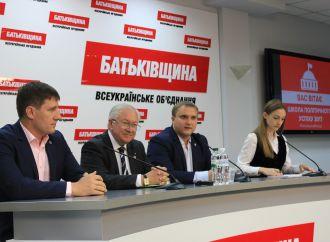 «Батьківщина Молода» відкрила в Києві VIІ «Школу політичного успіху»