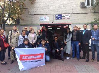 Київська «Батьківщина» відправила допомогу постраждалим від вибухів у Калинівці (ВІДЕО)