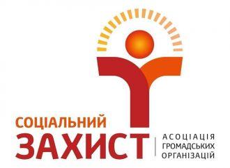 У Києві під патронатом Євгенії Тимошенко відбудуться благодійні новорічні заходи для дітей