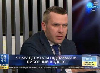 Іван Крулько: Бізнес із країною-агресором досі не припинено