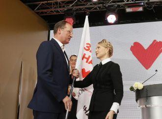 «Батьківщина» Одещини отримала нагороди за перемогу на виборах