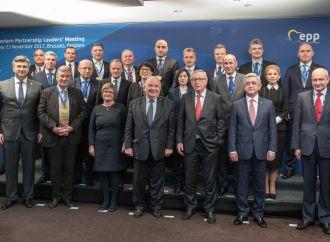 Юлія Тимошенко взяла участь у зустрічі лідерів партій–членів ЄНП