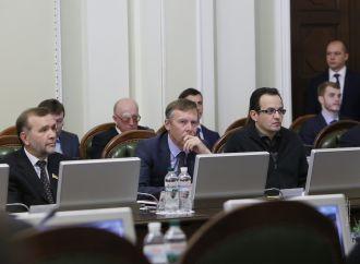 Погоджувальна Рада лідерів парламентських фракцій і груп, 13.11.2017