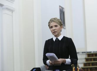 Юлія Тимошенко закликала парламент переглянути пенсійну «реформу»