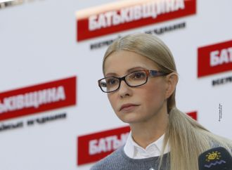 Юлія Тимошенко – гість вечірнього ефіру на телеканалі «NewsOne»
