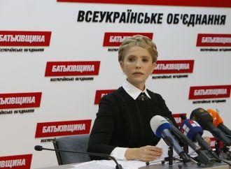 Прес-конференція Юлії Тимошенко, 02.11.2017