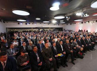 У Києві розпочався з'їзд партії «Батьківщина»