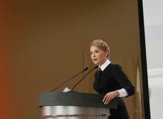 Юлія Тимошенко: Влада в Україні має бути перезавантажена на всіх рівнях