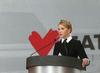 Юлія Тимошенко: П'ята колона нищить Україну зсередини