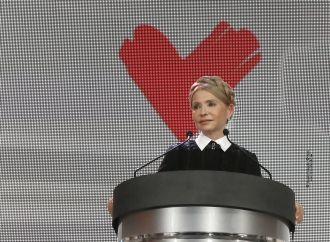 АНОНС: Прес-конференція Юлії Тимошенко