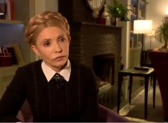 Юлія Тимошенко: Українці можуть бути щасливими після перезавантаження влади
