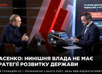Сергій Власенко: Влада готується до фальсифікацій на наступних виборах