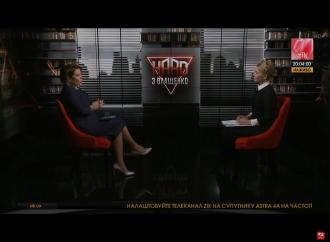 Юлія Тимошенко: У Порошенка немає шансів на переобрання президентом