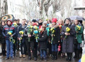 У Слов'янську «Батьківщина» вшанувала загиблого Володимира Рибака