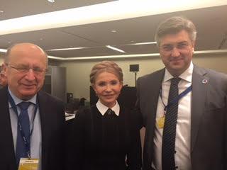 Юлія Тимошенко взяла участь у зустрічі лідерів партій – членів ЄНП