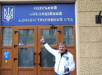 Апеляційний суд визнав Хасана Хасаєва громадянином України та відновив його у правах