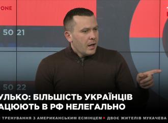 Іван Крулько: «Батьківщина» вимагатиме продовження мораторію на землю