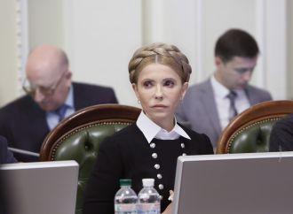 Юлія Тимошенко: Припинити війну на Донбасі заважають тіньові домовленості влади