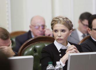 Юлія Тимошенко вимагає від парламенту засудити проведення виборів президента Росії у Криму