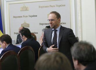 Україна поділена між двома політичними силами – БПП та «Народним фронтом», – Сергій Власенко