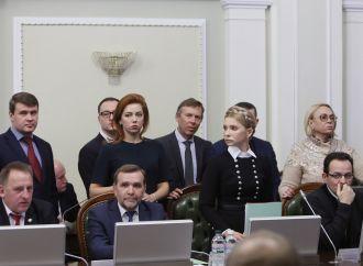 Погоджувальна рада лідерів парламентських фракцій і комітетів, 04.12.2017