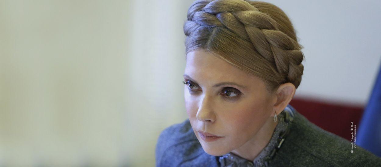 Юлія Тимошенко: Ростов не гумовий